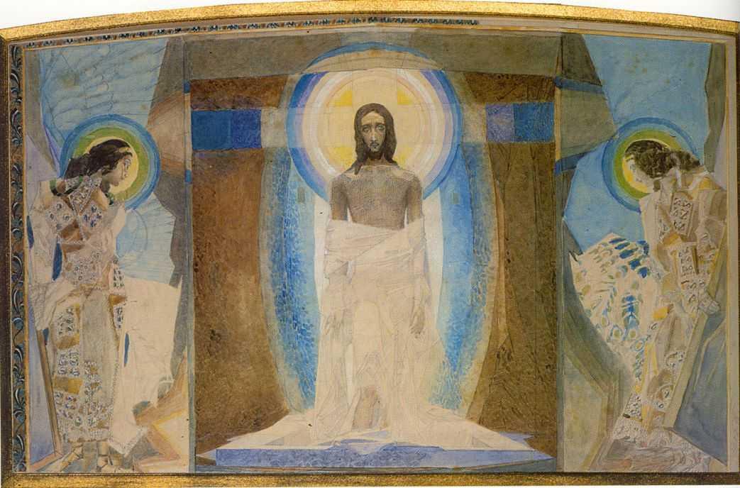 Воскресение. Эскиз росписи Владимирского собора в Киеве. — Врубель Михаил Александрович