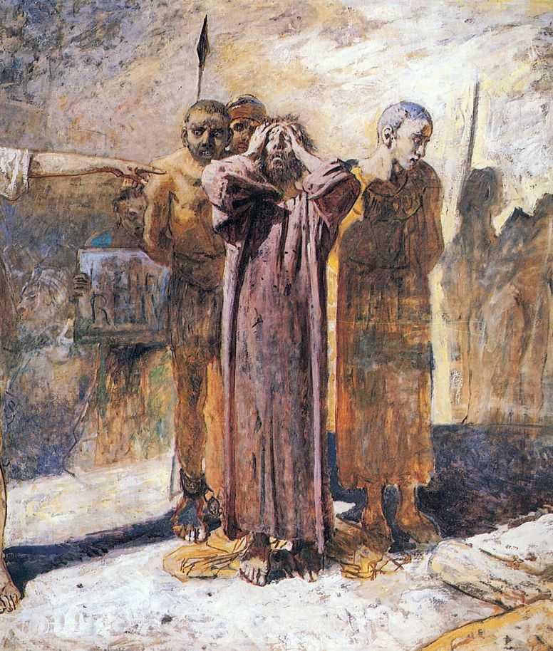 Голгофа — Ге Николай Николаевич
