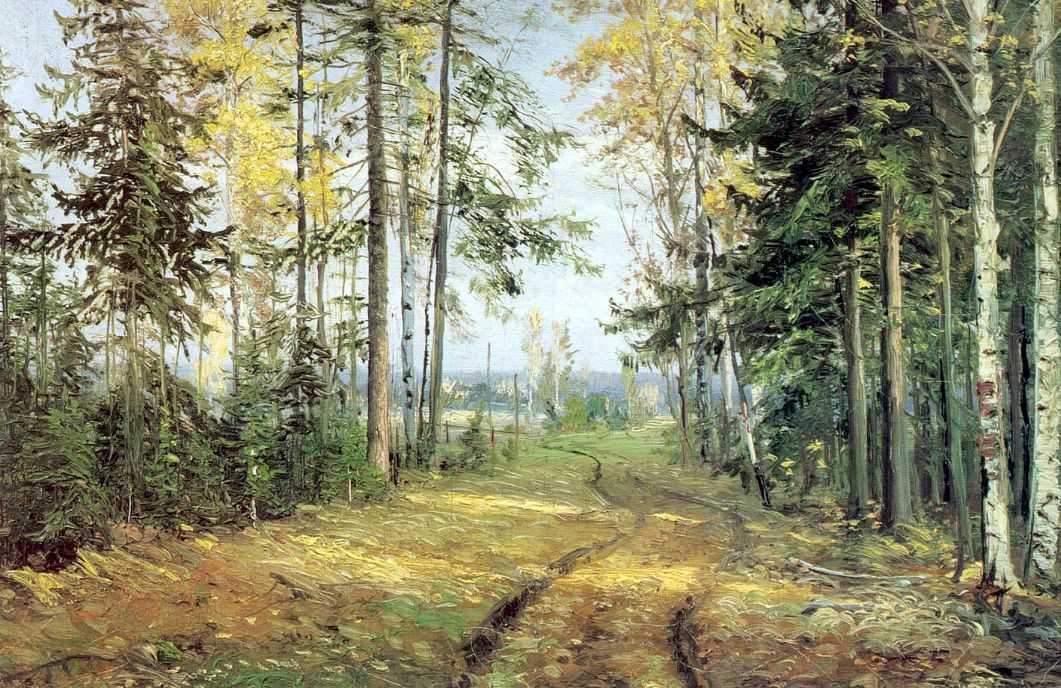 Дорога в лесу — Ге Николай Николаевич