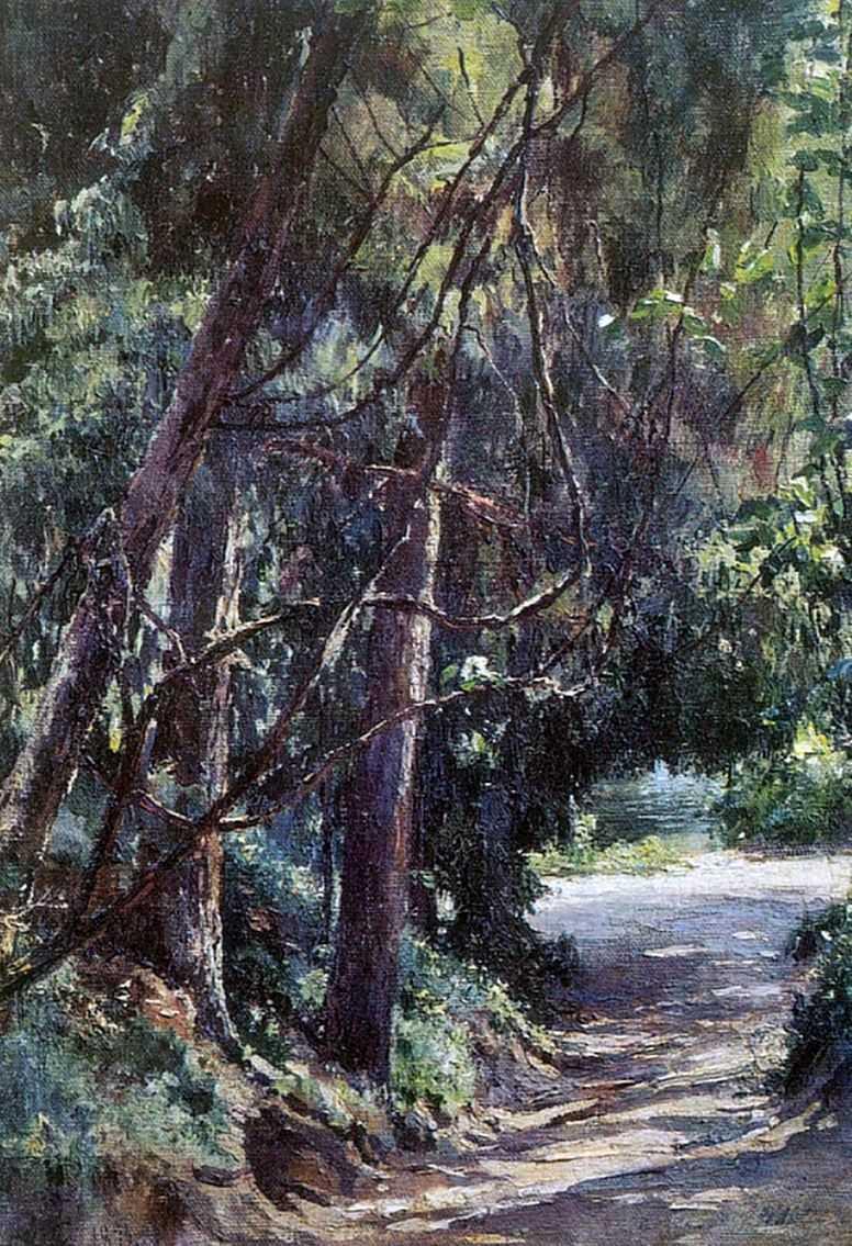 Аллея в старом парке — Ге Николай Николаевич