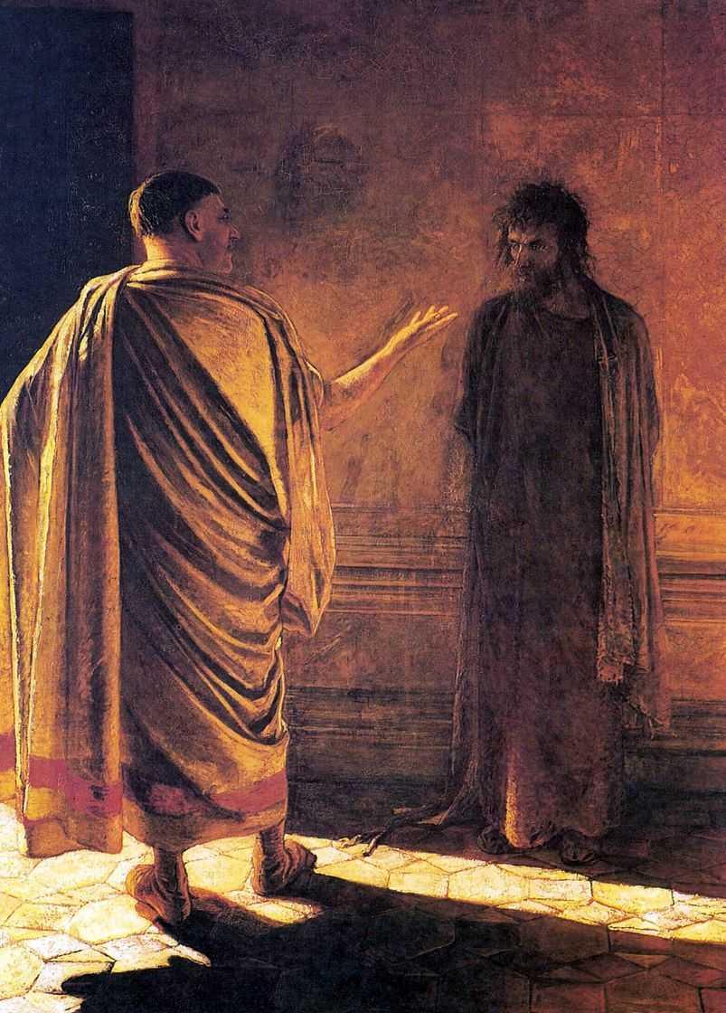 Что есть истина». Христос и Пилат — Ге Николай Николаевич