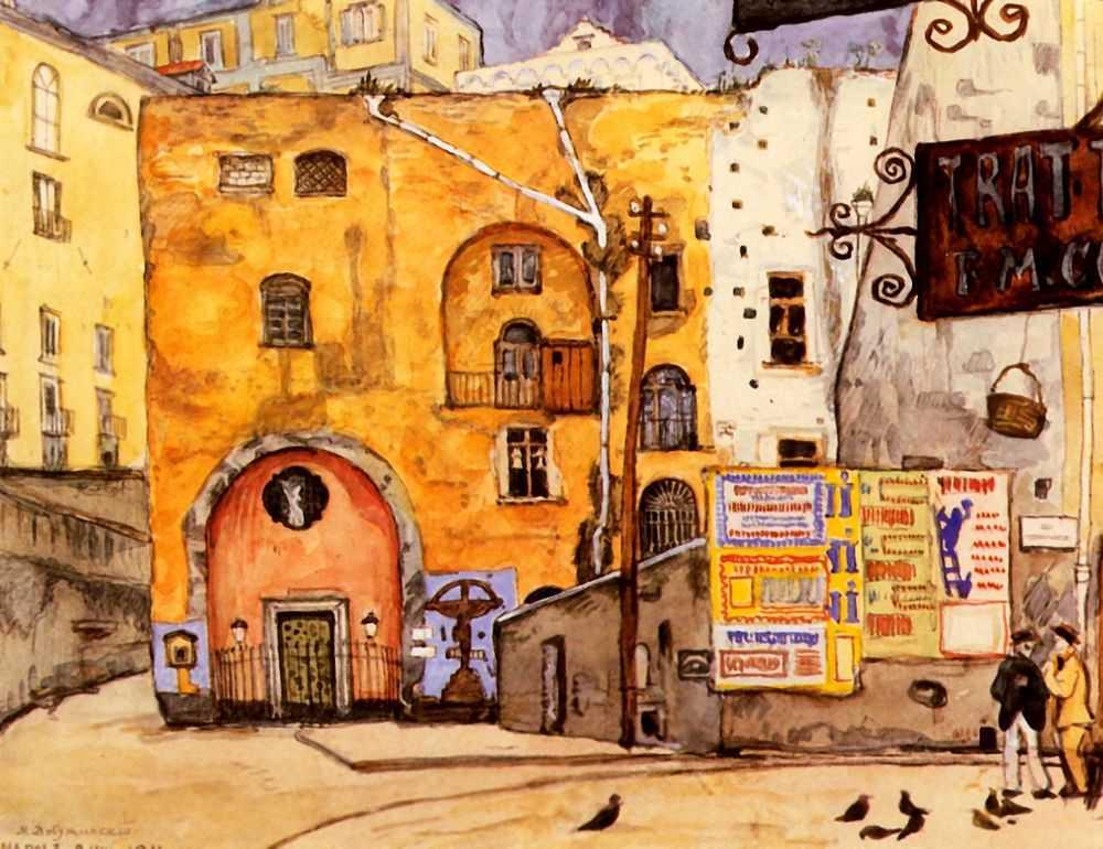 Неаполь — Добужинский Мстислав Валерианович