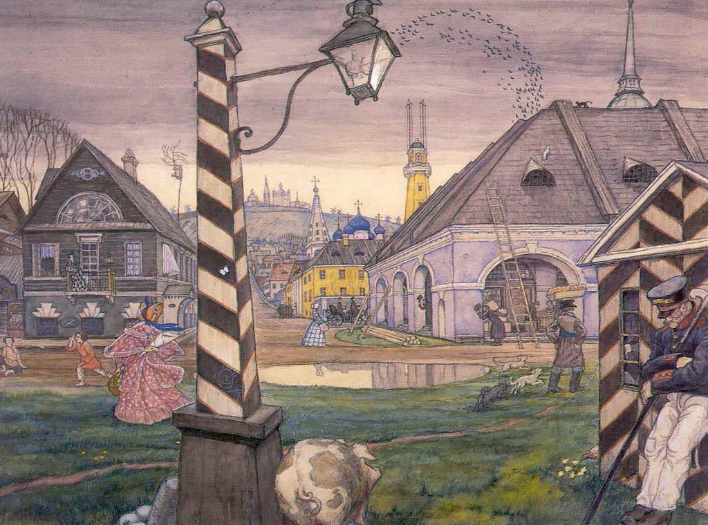 Провинция 1830-х годов — Добужинский Мстислав Валерианович