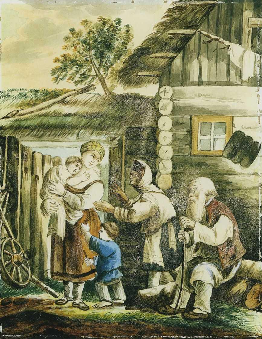 Деревенская семья — Зеленцов Капитон Алексеевич