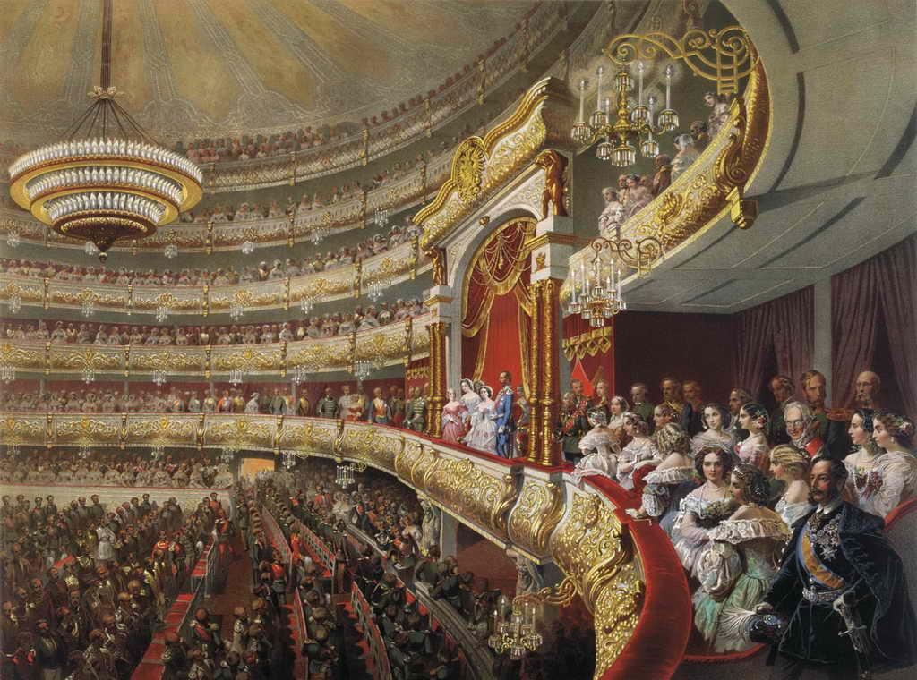 Спектакль в московском Большом театре по случаю священного коронования императора Александра II — Зичи Михаил Александрович