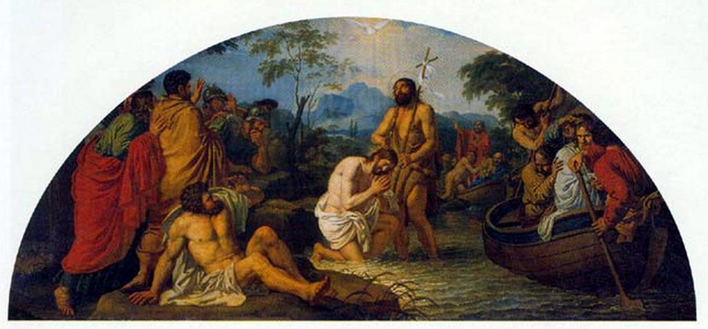 Крещение Спасителя — Иванов Андрей Иванович