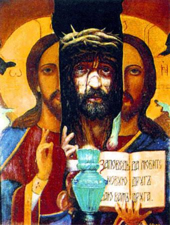 Икона — Исачев Александр Анатольевич