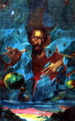 Молитва — Исачев Александр Анатольевич