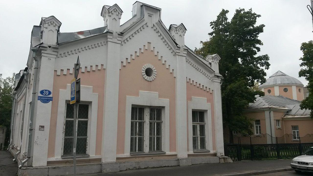 Детский музей г. Череповец