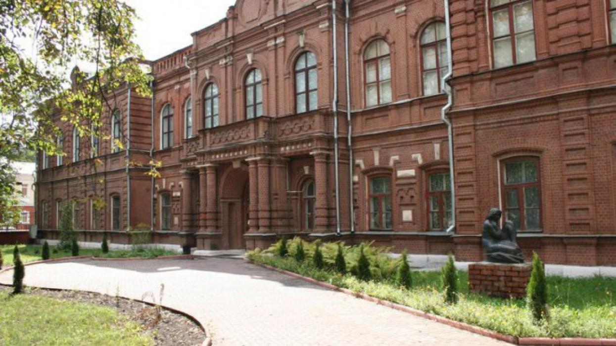Ивановский художественный музей