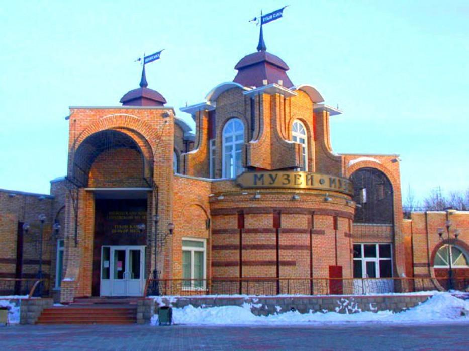 Комплексный музей города Нижнекамска