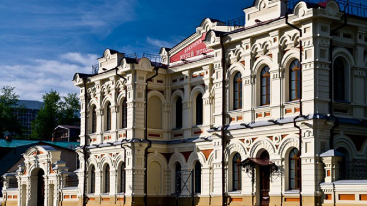 Музей истории г. Иркутска