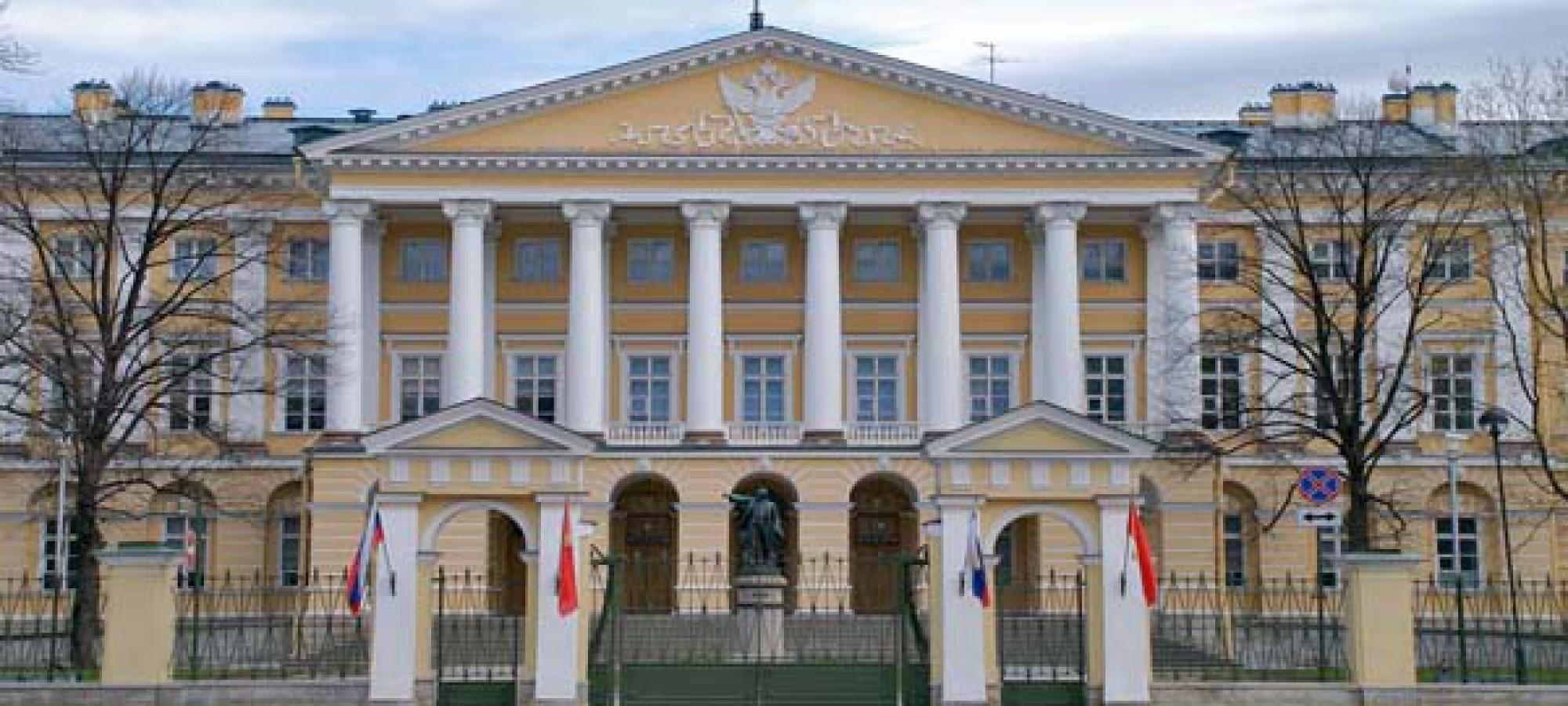 Выставочный зал Правительства Ленинградской области «Смольный»