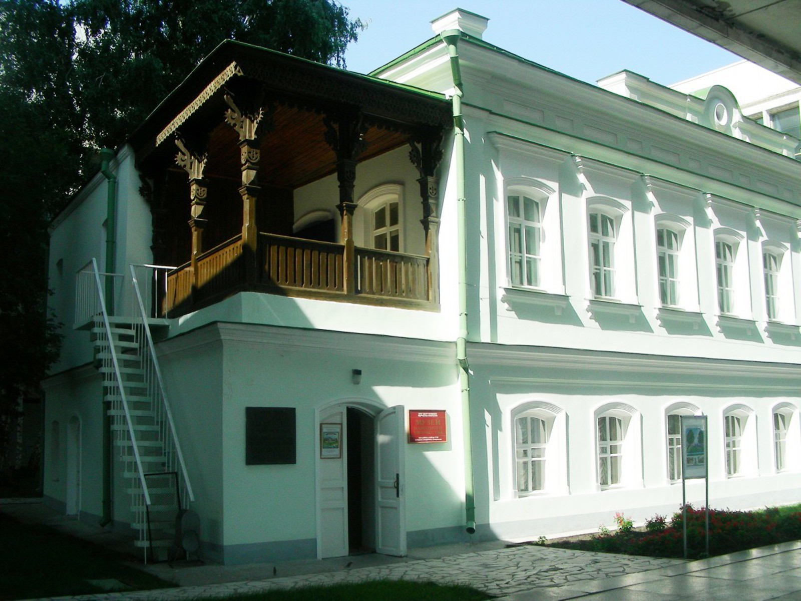 Ульяновский музей народного творчества