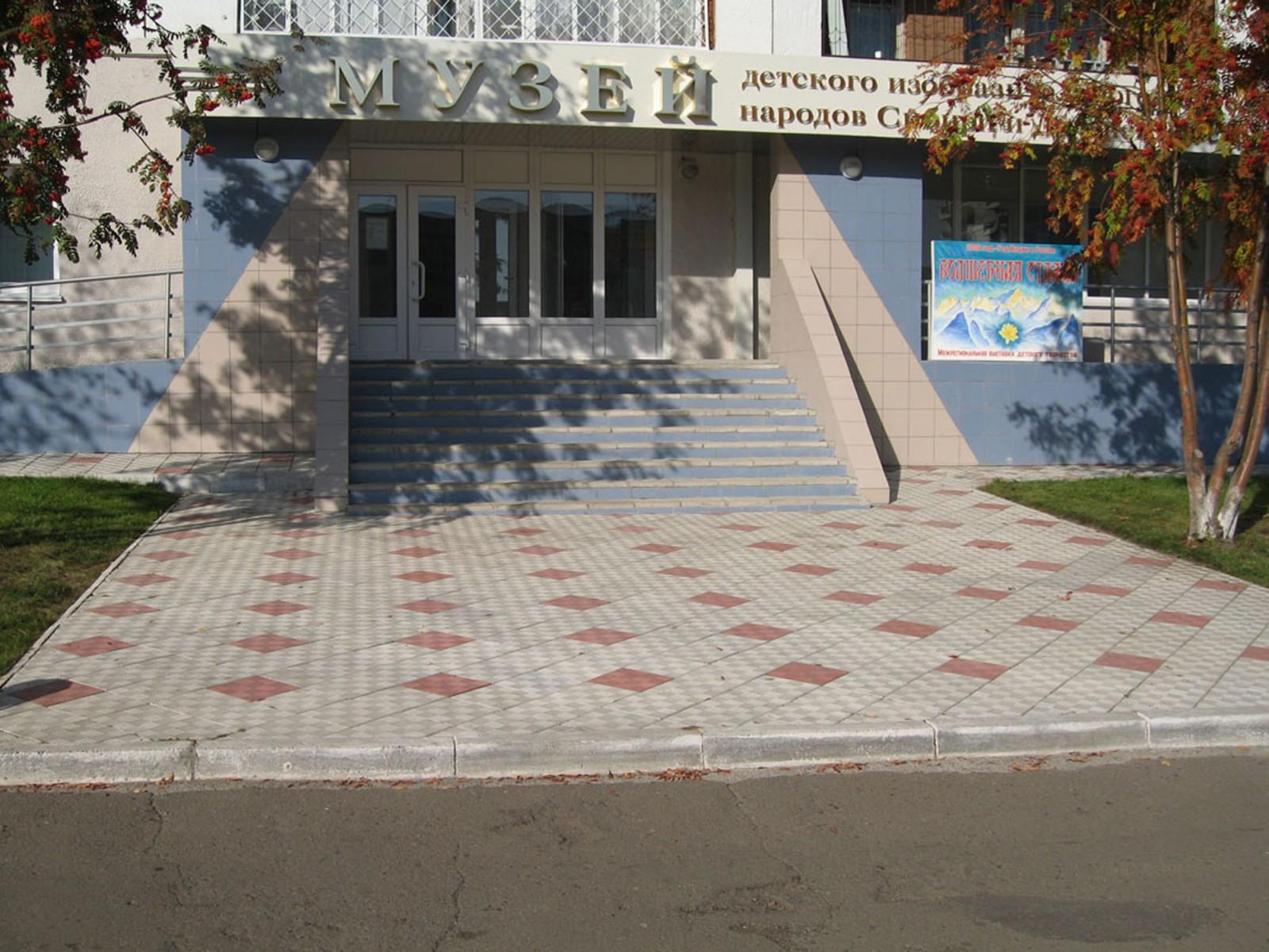 Юргинский музей детского изобразительного искусства народов Сибири и Дальнего Востока