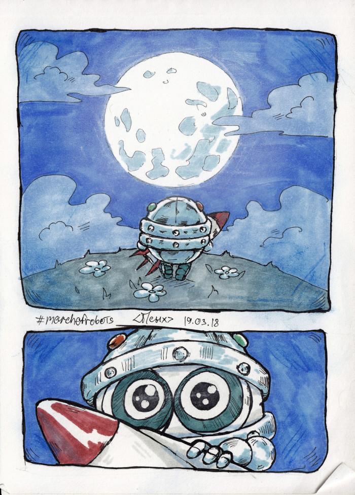 Просто #marchofrobots залитый в середине лета :D | Author: Маленький ПсЫх