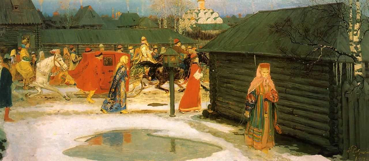 Свадебный поезд в Москве (XVII столетие). — Рябушкин Андрей Петрович
