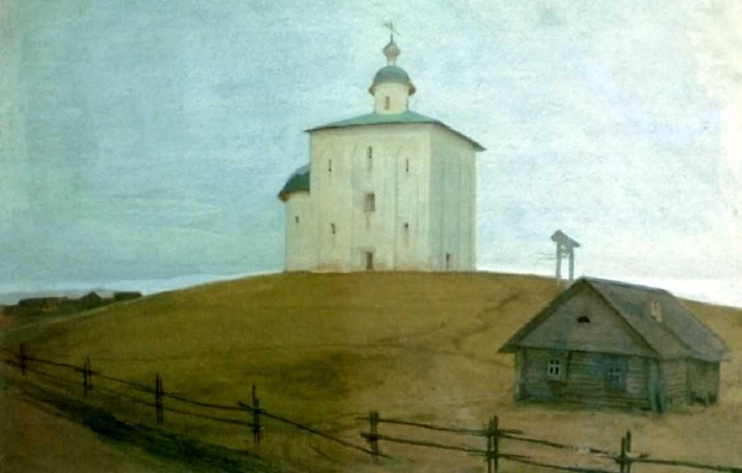 Церковь — Рябушкин Андрей Петрович